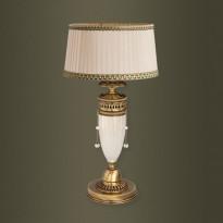 Лампа настольная Kutek Bibione BIB-LG-1(P/A)
