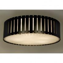 Светильник потолочный Citilux Ямато CL137151