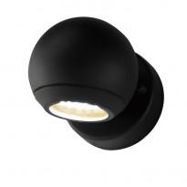 Уличный настенный светильник LArte Luce Spiona L78881.31