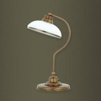 Лампа настольная Kutek N N-LG-1(P)