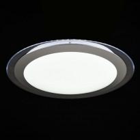Светильник потолочный Freya Halo FR998-30-W