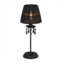 Лампа настольная LArte Luce Palermo L19931.09