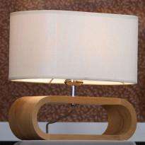Лампа настольная Lussole Nulvi LSF-2114-01