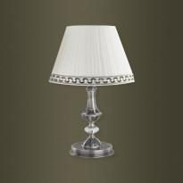 Лампа настольная Kutek Lugano LUG-LN-1(N/A)