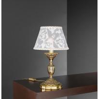 Лампа настольная Reccagni Angelo P 8370 P