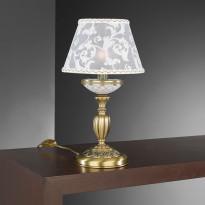 Лампа настольная Reccagni Angelo P 7032 P