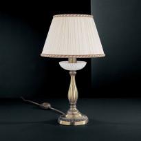 Лампа настольная Reccagni Angelo P 5400 P