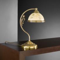 Лампа настольная Reccagni Angelo P 6208 P