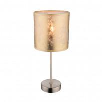 Лампа настольная Globo Amy 15187T