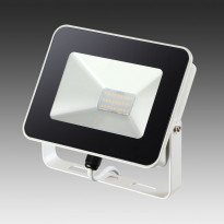 Уличный настенный светильник Novotech Armin 357532