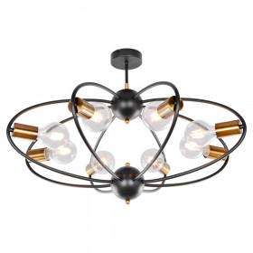 Светильник потолочный Lussole Garland LSP-8375