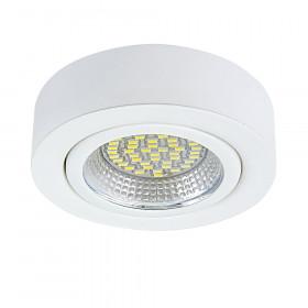 Светильник точечный Lightstar Mobiled 003130