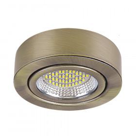 Светильник точечный Lightstar Mobiled 003131
