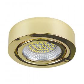 Светильник точечный Lightstar Mobiled 003132