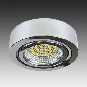 Светильник точечный Lightstar Mobiled 003334