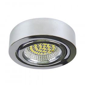 Светильник точечный Lightstar Mobiled 003134