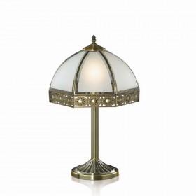 Лампа настольная Odeon Light Valso 2344/1T