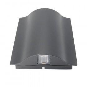 Уличный настенный светильник Favourite Tandem 2862-2W
