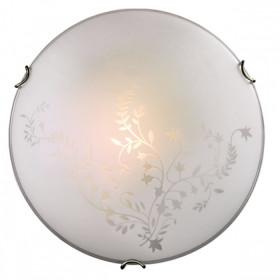 Светильник потолочный Sonex Kusta 318/EL