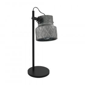 Лампа настольная Eglo Hilcott 39857