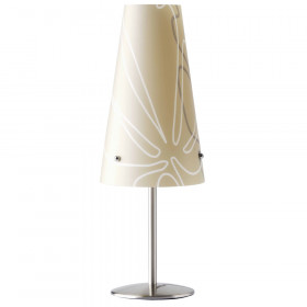 Лампа настольная Brilliant Isi 02747/20