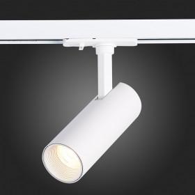 Трековый светильник ST-Luce Mono ST350.536.10.24