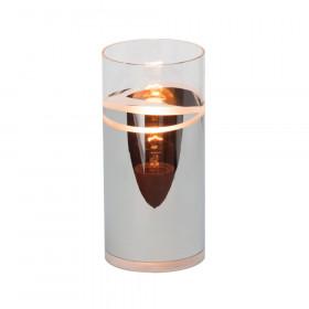 Лампа настольная Brilliant Carlow 09547/15