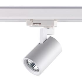 Трековый светильник Novotech Gusto 370648
