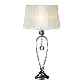 Лампа настольная Markslojd Christinehof 102047