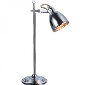 Лампа настольная Markslojd Fjallbacka 104288