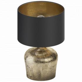 Лампа настольная Eglo Manalba 95386
