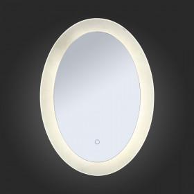 Зеркало с подсветкой ST-Luce Specchio SL030.141.01