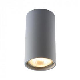 Светильник точечный Divinare Gavroche 1354/05 PL-1