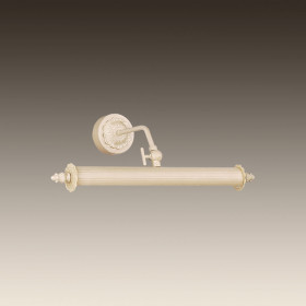 Подсветка для картин Favourite Picturion 1261-2W