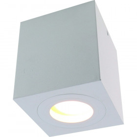Светильник точечный Divinare Galopin 1461/03 PL-1
