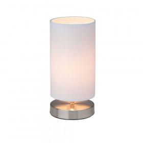 Лампа настольная Brilliant Clarie 13247/05