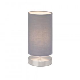 Лампа настольная Brilliant Clarie 13247/22