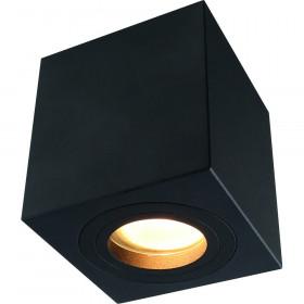 Светильник точечный Divinare Galopin 1461/04 PL-1