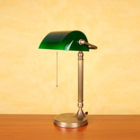 лампа настольная Berliner Messinglampen W7-99grB