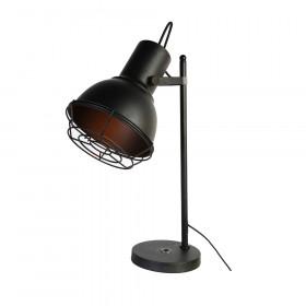 Лампа настольная Favourite Manufactory 1897-1T