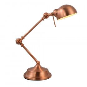 Лампа настольная Viokef Liam 4156900