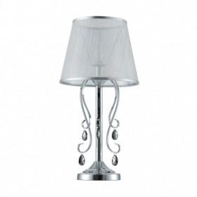 Лампа настольная Freya Simone FR2020-TL-01-CH