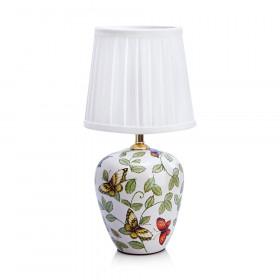 Лампа настольная Markslojd Mansion 107039