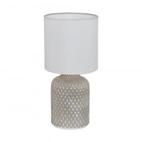 Лампа настольная Eglo Bellariva 97774
