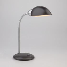 Лампа настольная Eurosvet Confetti 1926 Black