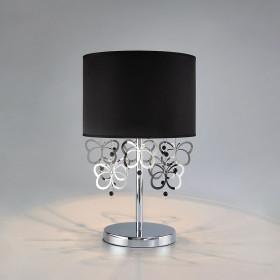 Лампа настольная Bogates Papillon 01094/1