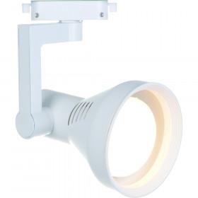 Трековый светильник Arte Nido A5109PL-1WH