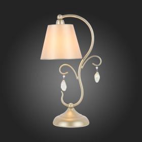 Лампа настольная ST-Luce Rimonio SL1135.104.01