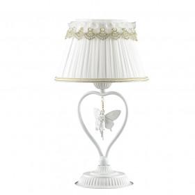 лампа настольная Lumion Ponso 3408/1T