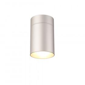 Светильник точечный Mantra Aruba 5628